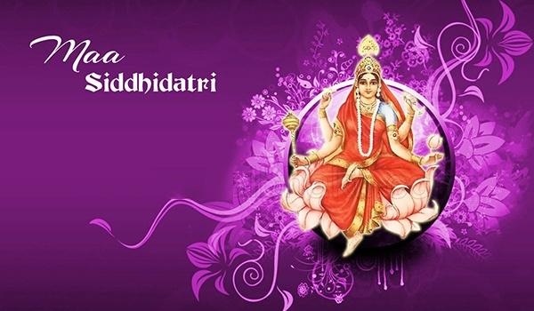 नवरात्रि के नौवे दिन माँ सिद्धिदात्री विद्या और ज्ञान से विद्यार्थियों...