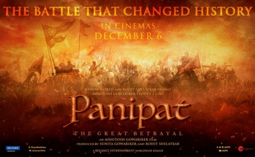 Starzspeak Reveal- Will (Panipat) Exceed box office?